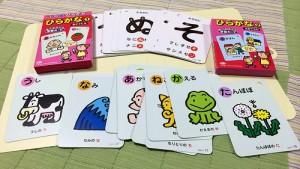 100円ショップ2