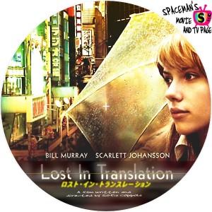lost_in_translation-B